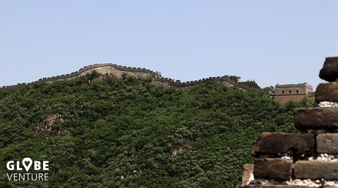 Große chinesische Mauer