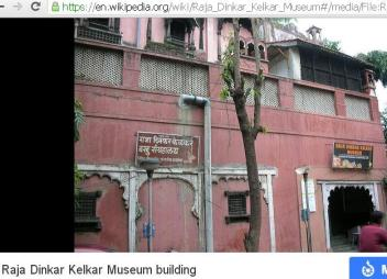 Mastani's home in Pune, now Kelakar museum