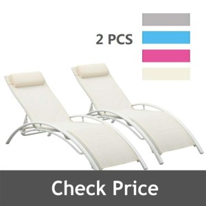 Leisurelife Adjustable Chaise Lounge Chairs