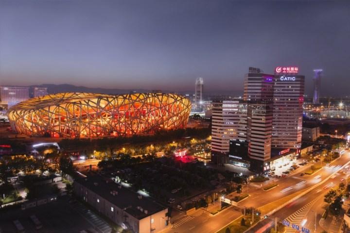 Beijing, PRC.