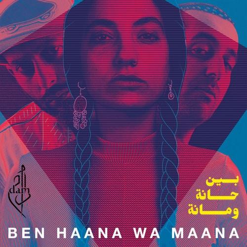 Le nouvel album Ben Haana Wa Maana