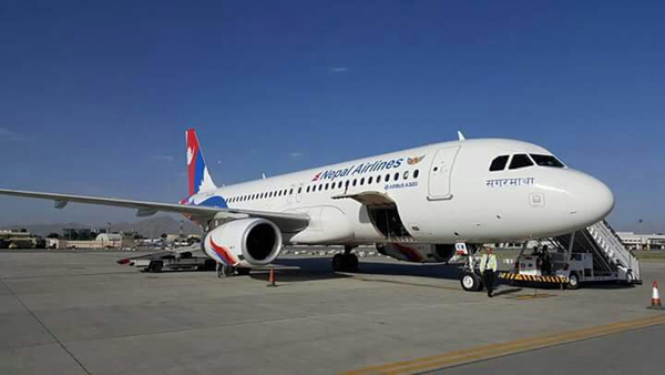 The Nepal Airlines plane that brought back the bodies in Kabul.