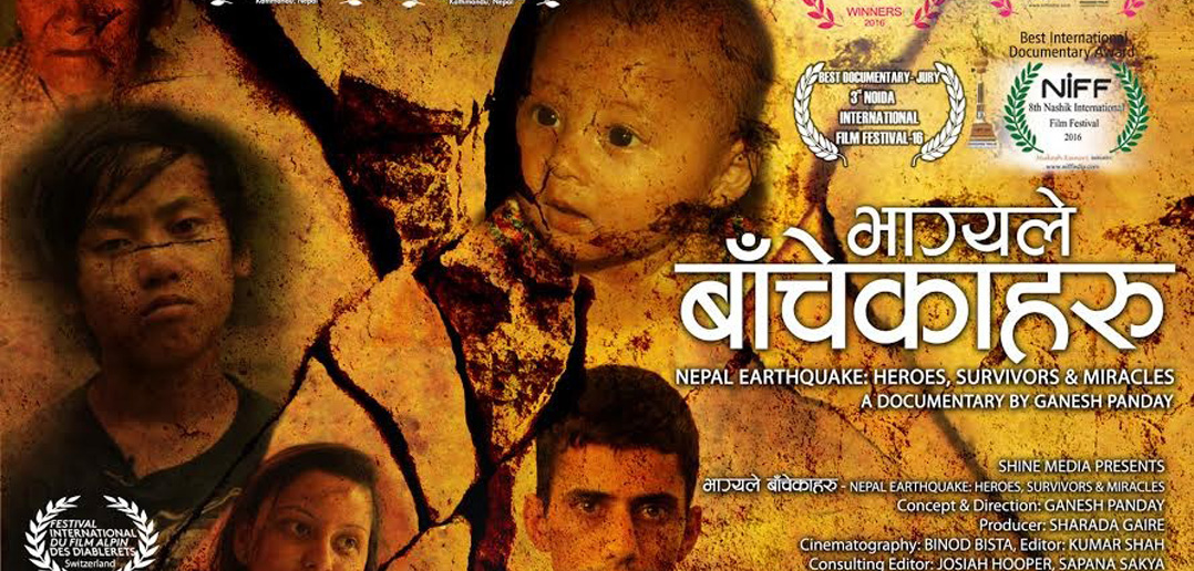 Film on Nepal earthquake survivors to be screened at Shimla Film