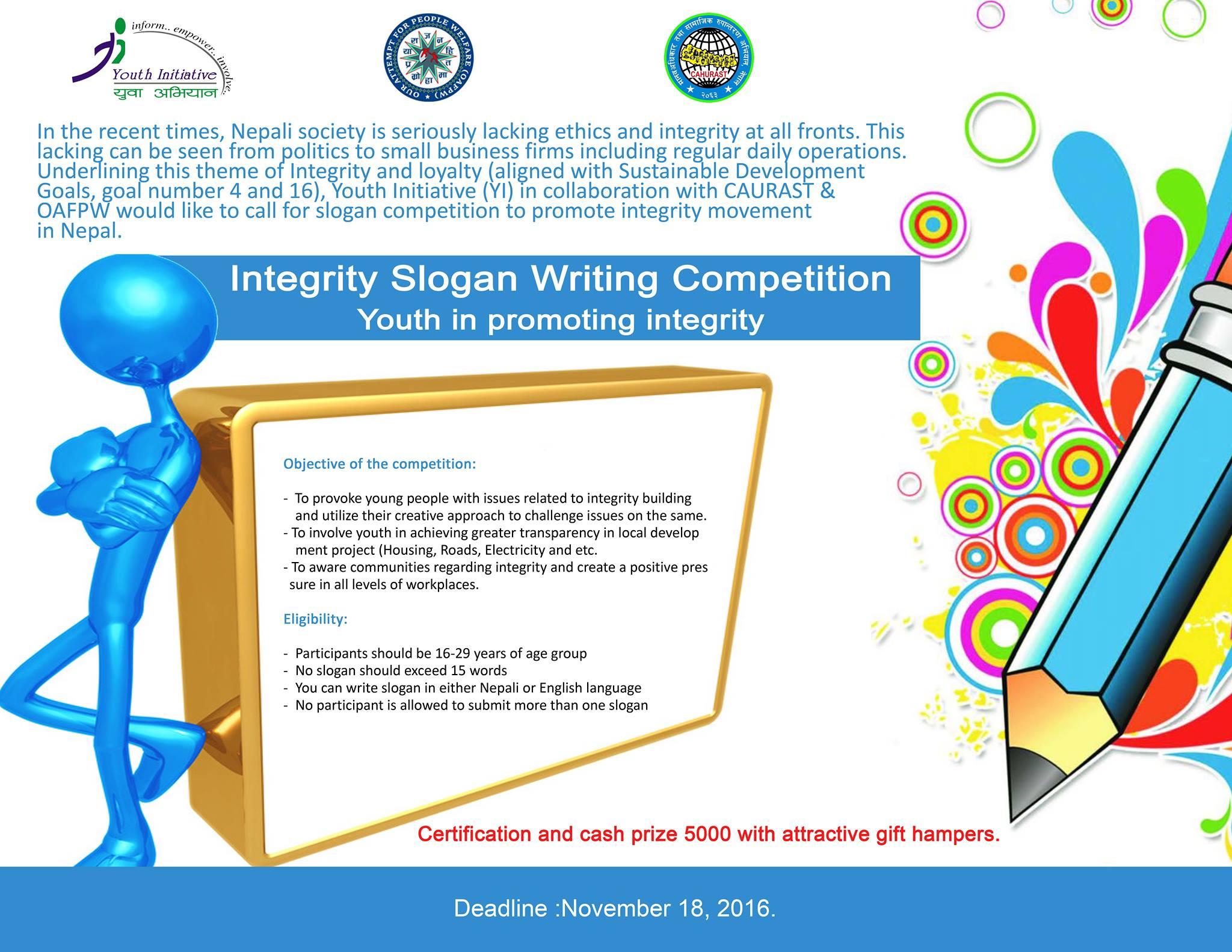 youth-initiative-slogan-writing-competitino | Glocal Khabar