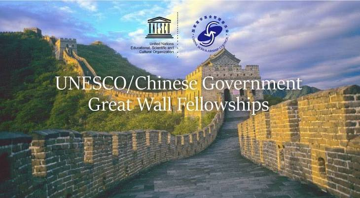 2017 UNESCO/Chinese Government-Great Wall Fellowships For 75 Students