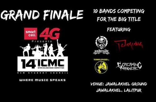 14th KCM Inter-College Music Competition- Glocal Khabar