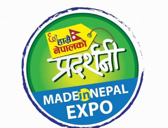 Made in Nepal Expo- Glocal Khabar