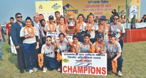 PM Cup Women's National Cricket Tournament- Glocal Khabar