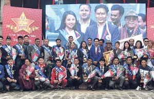 Nepal National and International Players Association- Glocal Khabar