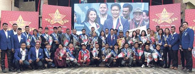 Nepal National and International Players Association- Glocal Khabar
