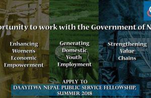 Daayitwa Nepal Public Service Fellowship 2018 - Glocal Khabar