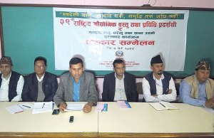 29th-national-exhibition-globalkhabar