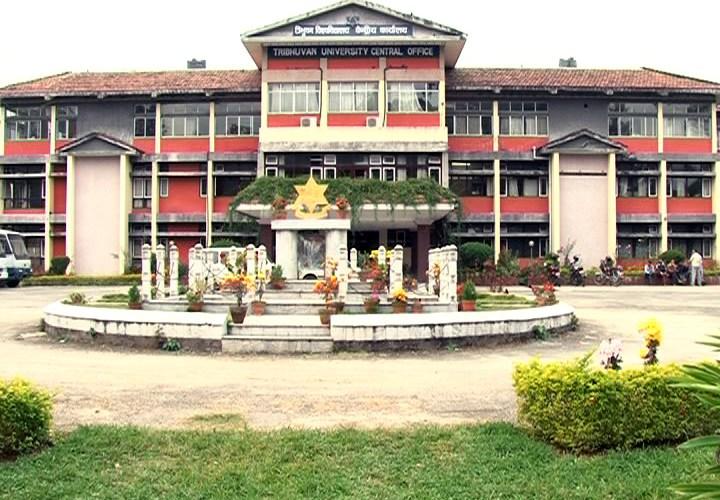 Tribhuvan University- Glocal Khabar