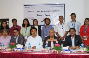 Smart City Challenge by CG kicks off with Incubation program