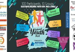 National Youth Festival 2018 to be held from 15th June