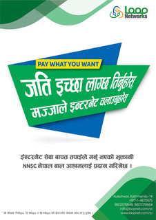In a bid to help raise funds for the charitable activities of NEW NEPAL SOCIETY CENTER(NNSC), Loop Networks, a newly established telecommunication company has started Pay What You Want a campaign where people can pay any amount they like for one of the package of their choice from set of 3 packages offered by the company.