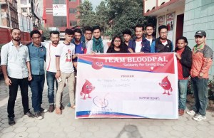 An interaction program on 'Blood Donation' held