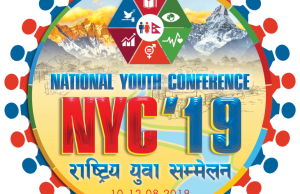 National Youth Conference 2019