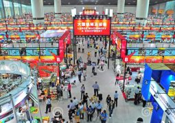 China's NO.1 Fair for Entrepreneurs (Immense Opportunity)