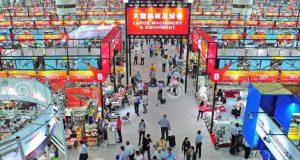 China's NO.1 Fair for Entrepreneurs (Immense Opportunity)
