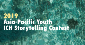 Calling for Asia Pacific Youth ICH Storytelling Contest 2019
