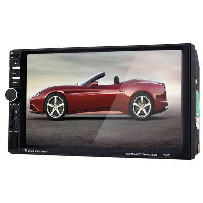7060B Car Audio Stereo MP5 Player - WITH CAMERA