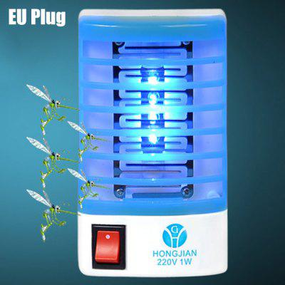 2 in 1 Mosquito Killer Lamp LED Night Light with LOGO