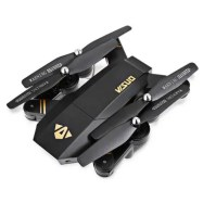 TIANQU XS809W Foldable RC Quadcopter - RTF