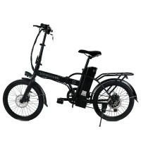 Samebike JG - 20 Smart Folding Bike Moped Electric Bike E-bike