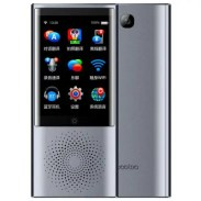 boeleo W1 AI Touch Control Voice Translator