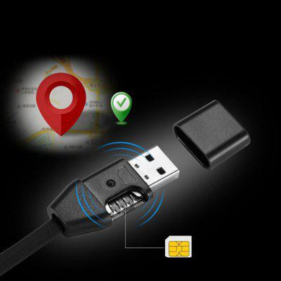 ligent Tracker Mini GPS Positioning USB Wire Fast Charging Data Cable 1M -