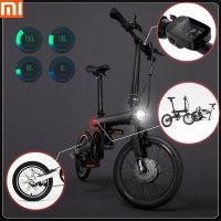 Xiaomi QiCYCLE - EF1 Smart Folding Bike