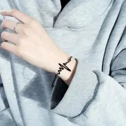 Vintage Harajuku Creative Couple Bracelet -