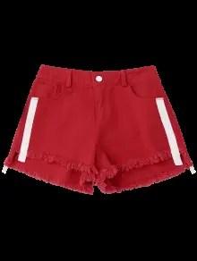 Striped Frayed Hem Denim Shorts