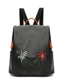 Zaful Embroidered Faux Leather Backpack - Black $14.37