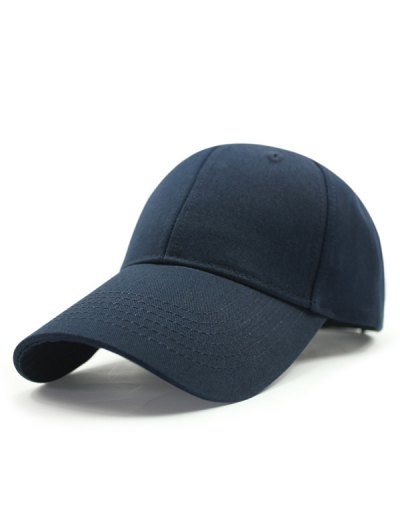 Long Brim Adjustable Buckle Sunscreen Baseball Hat