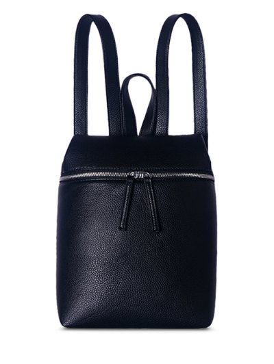 PU Leather Zip Backpack