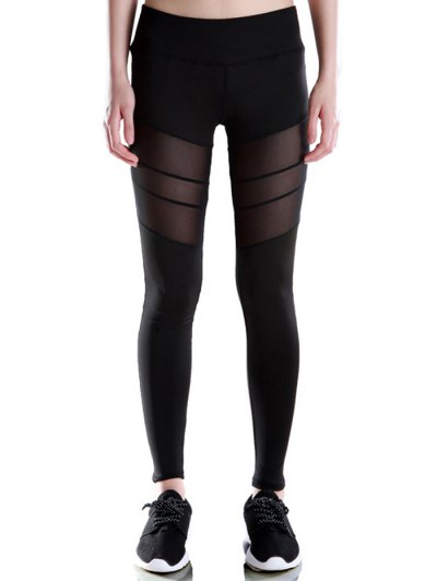 Patched Stretchy Sport Leggings