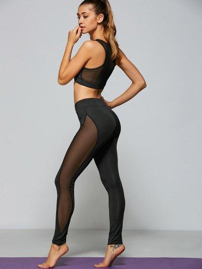 Yarn Patch Sport Bra Pants