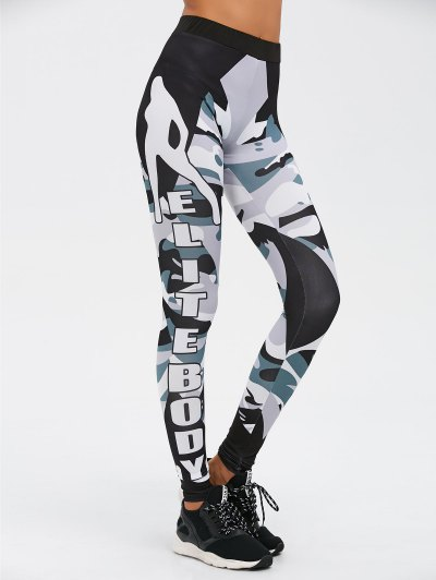 Camo Print Leggings