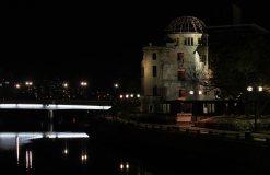 Hiroshima - Genbaku