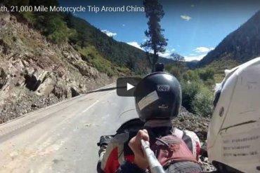 Motorcycle Trip around China