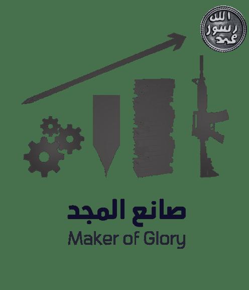 شعار صانع المجد