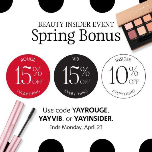 Sephora Canada VIB Beauty Insider Event - April 2018 Spring Bonus Sale Free Gift Bag - Glossense