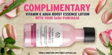 The Body Shop Canada Free Vitamin E Aqua Boost Essence Lotion - Glossense