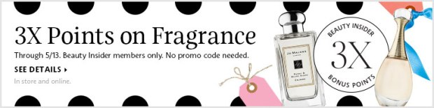 Sephora Canada 3x points on Fragrance Beauty Insider Event - Glossense