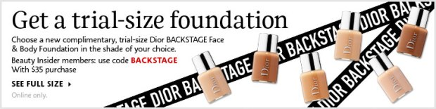 Sephora Canada Canadian Dior Sample Free Dior Backstage Face and Body Foundation - Glossense