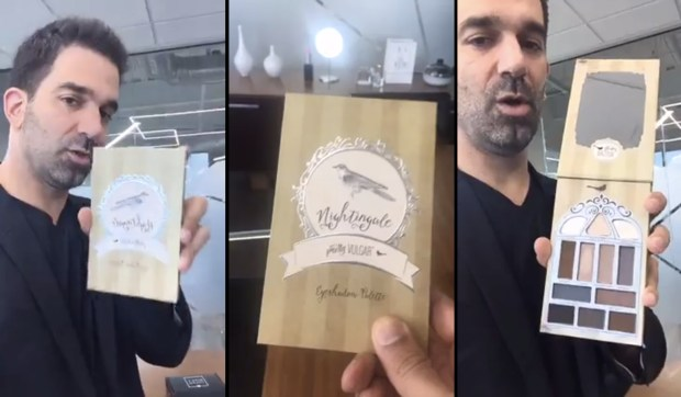 BoxyCharm Canada Beauty Subscription Box September 2018 Spoiler - Glossense