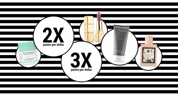 Sephora Canada Beauty Insider Canadian Rewards Program Earn Double Points Redeem Prizes 2x 3x - Glossense