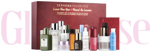 Sephora Canada Favorites Set Canadian Favourites Favorite Favourite Beauty 2019 Lunar New Year Kit Year of Pig Skin Care Skincare Collection - Glossense